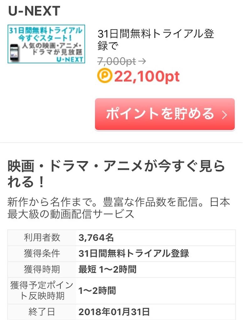 f:id:aki-n42913:20180119190332j:image