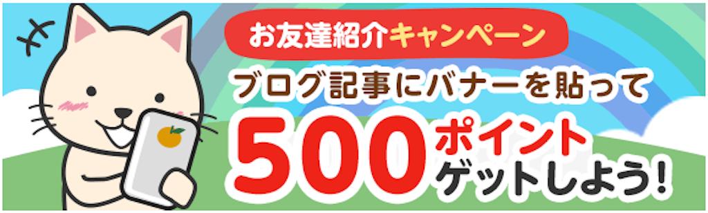 f:id:aki-n42913:20180209185147p:image