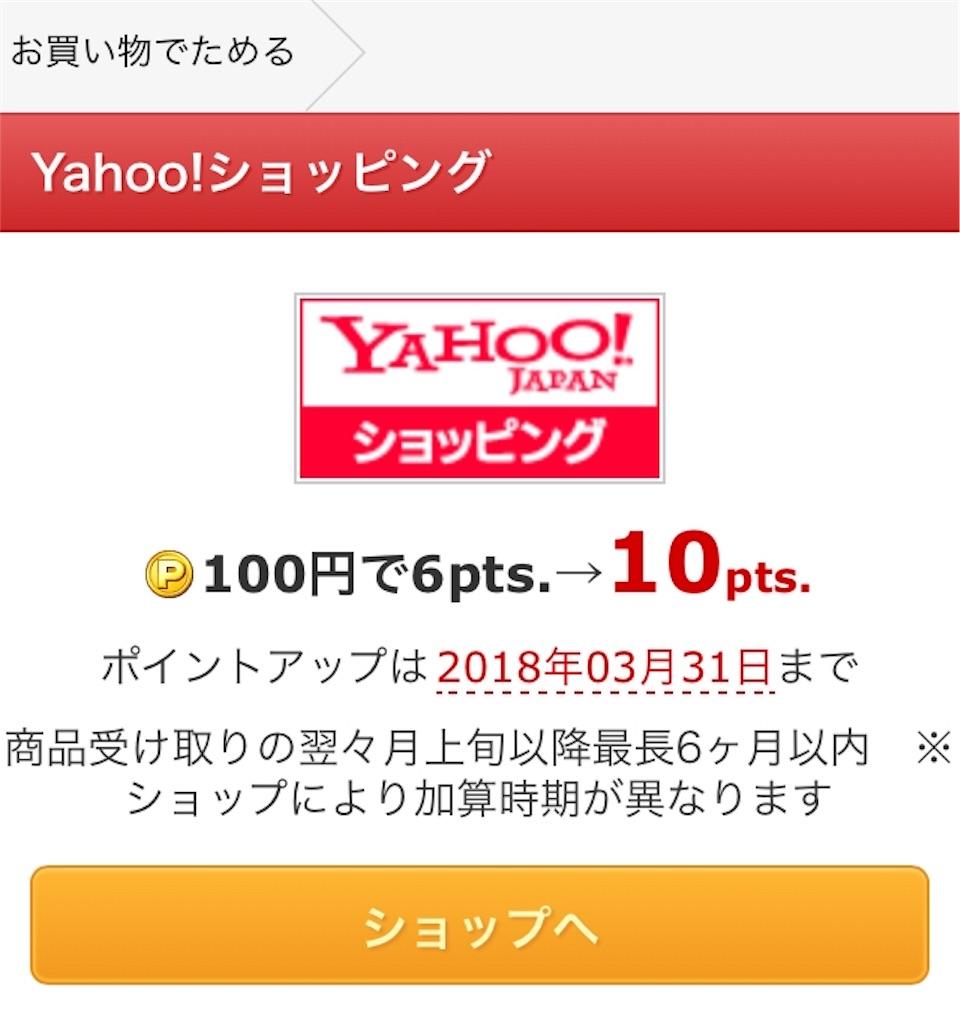 f:id:aki-n42913:20180221013251j:image