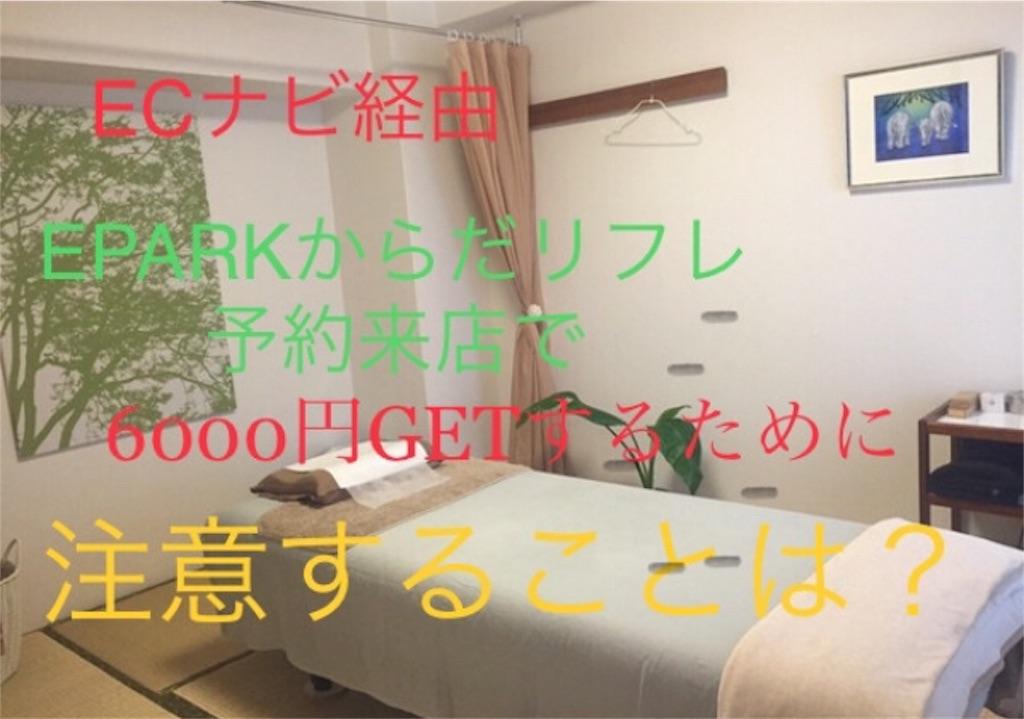 f:id:aki-n42913:20180222081002j:image