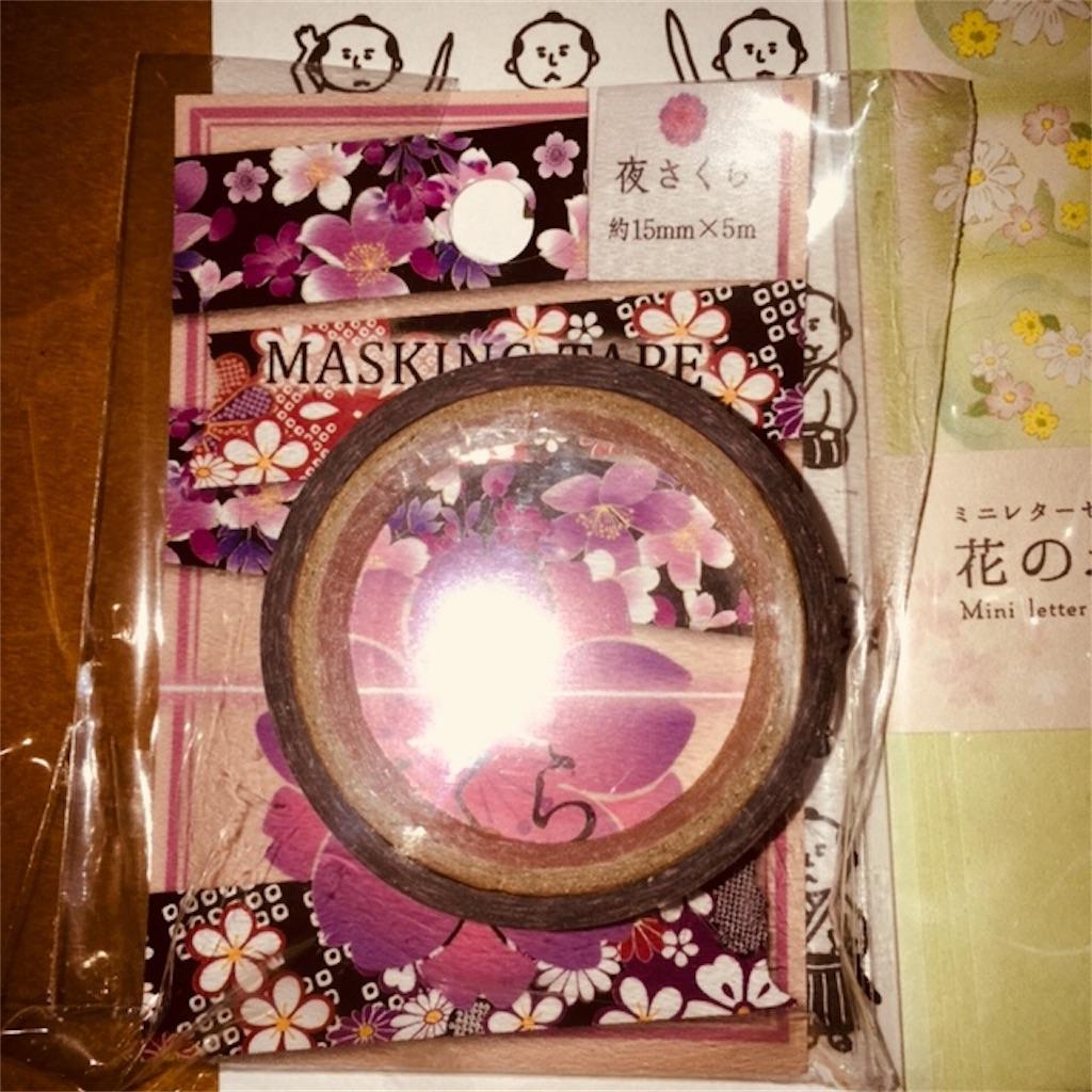 f:id:aki-n42913:20180228114058j:image