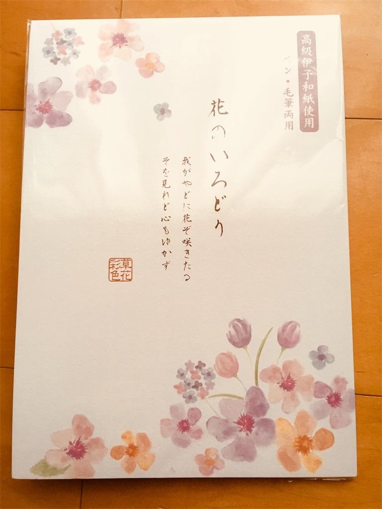 f:id:aki-n42913:20180228114649j:image