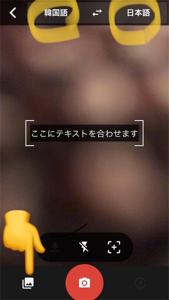 f:id:aki-n42913:20180822195313j:image