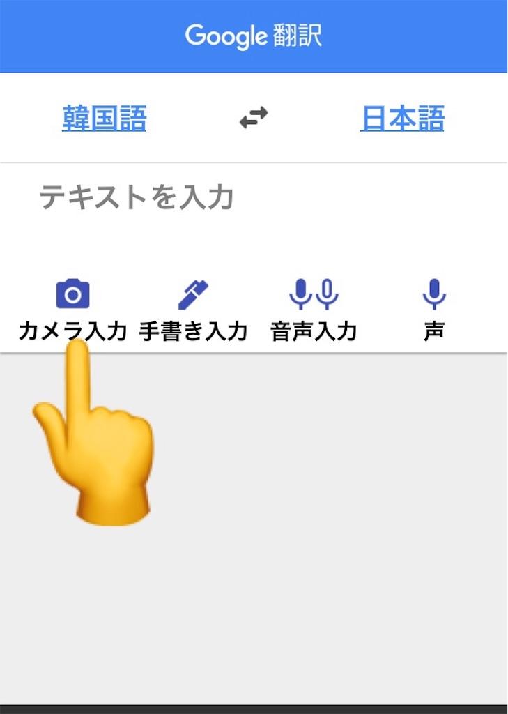 f:id:aki-n42913:20180822195316j:image