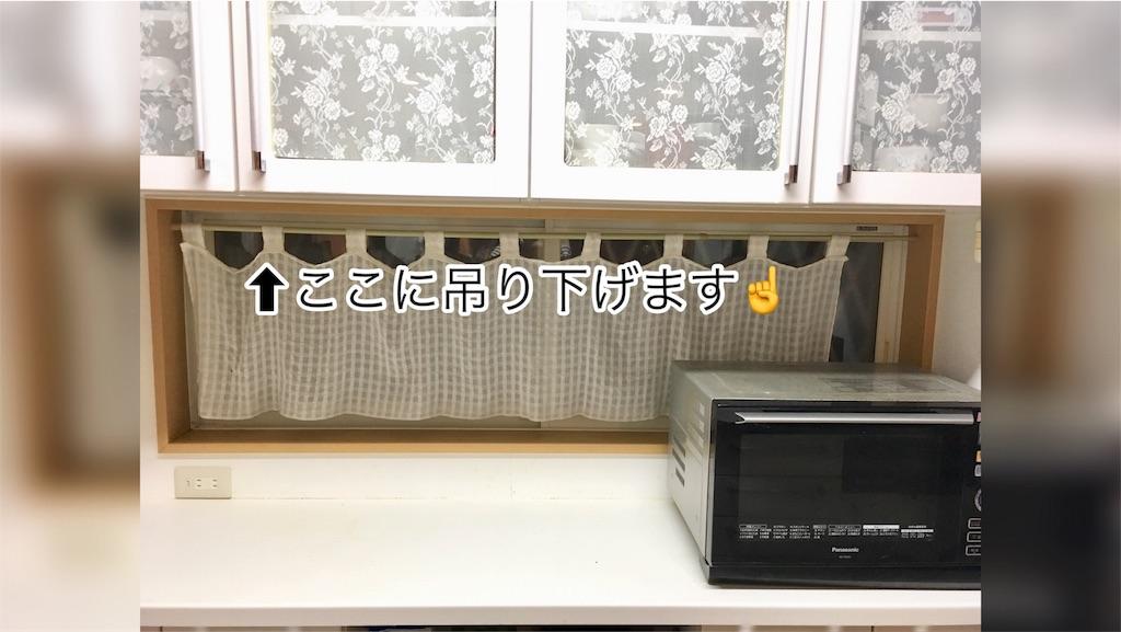f:id:aki-n42913:20180927180437j:image