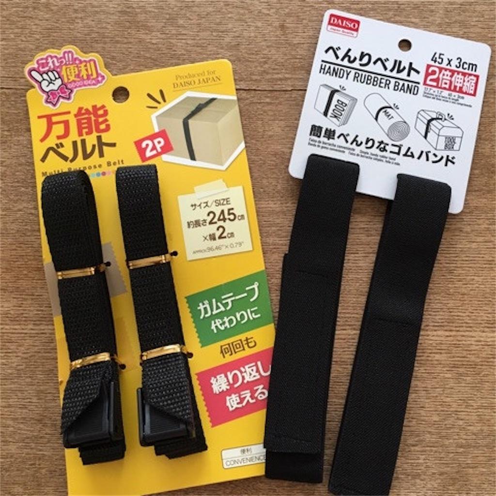 f:id:aki-n42913:20181002204553j:image