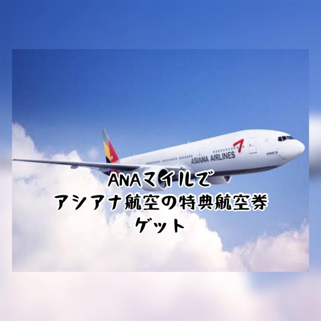 f:id:aki-n42913:20190621061822j:image