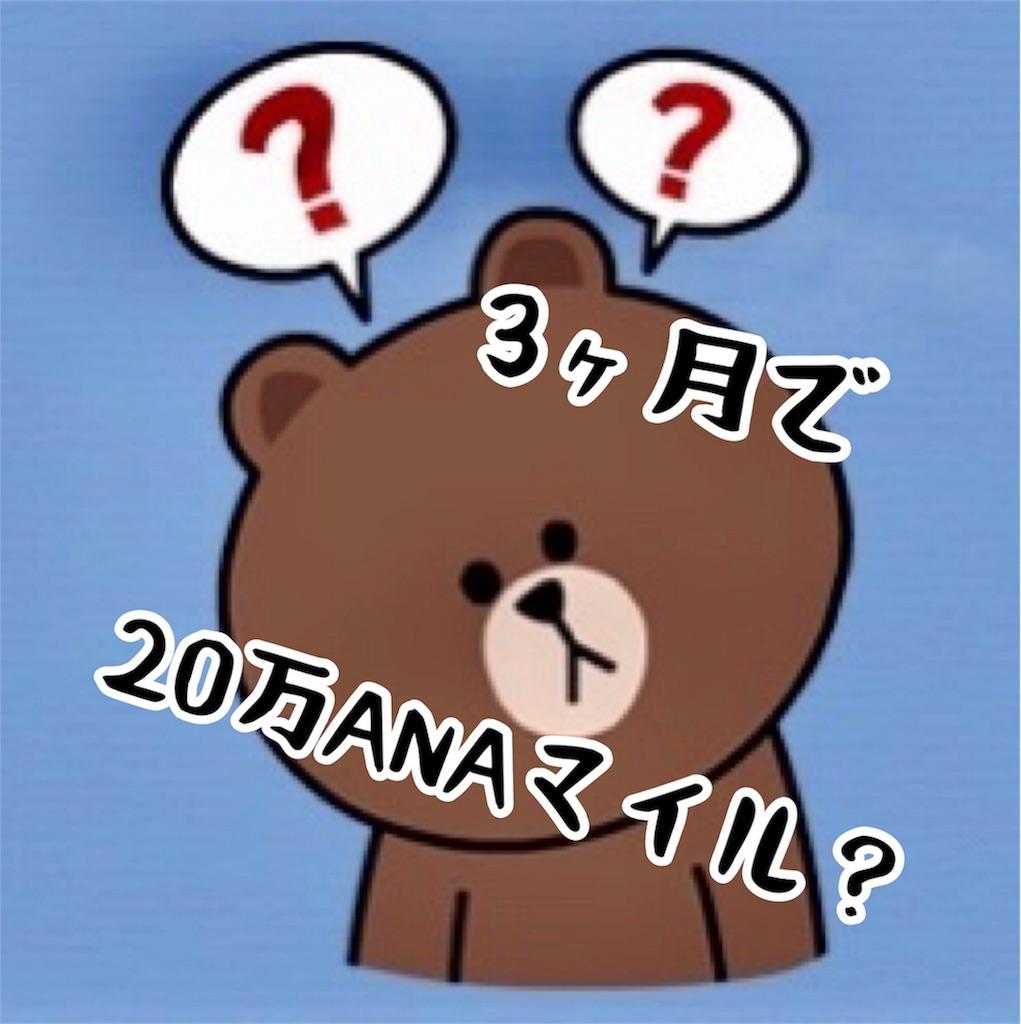 f:id:aki-n42913:20190625184443j:image