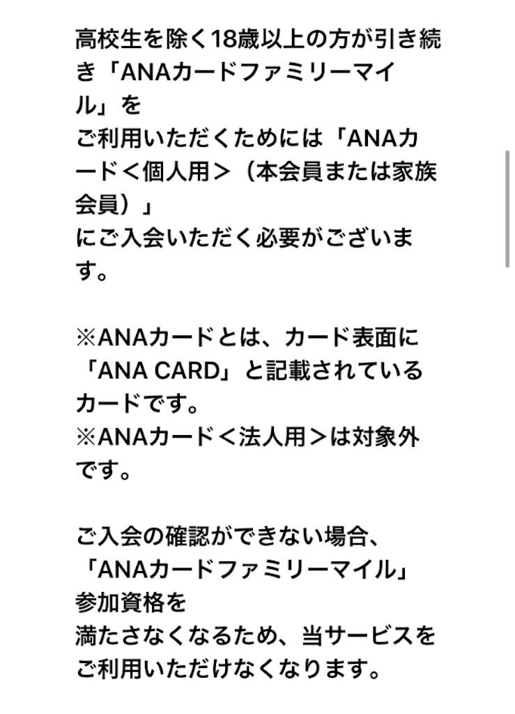 f:id:aki-n42913:20191023075555j:image