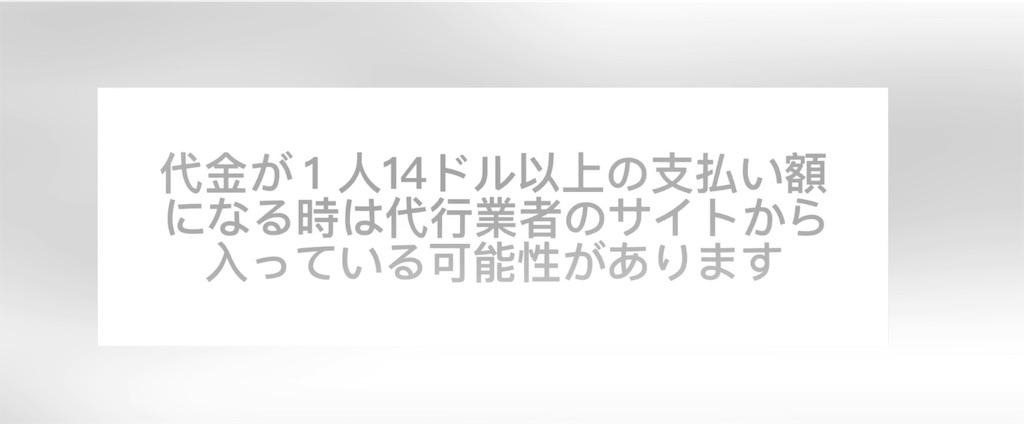 f:id:aki-n42913:20191116130929j:image