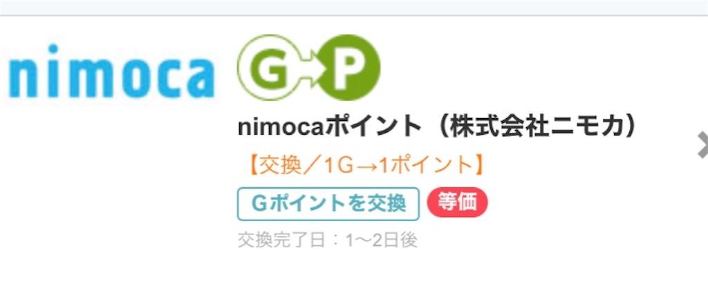 f:id:aki-n42913:20200224234856j:image