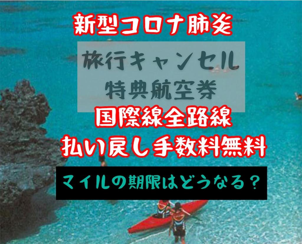 f:id:aki-n42913:20200307191017j:image