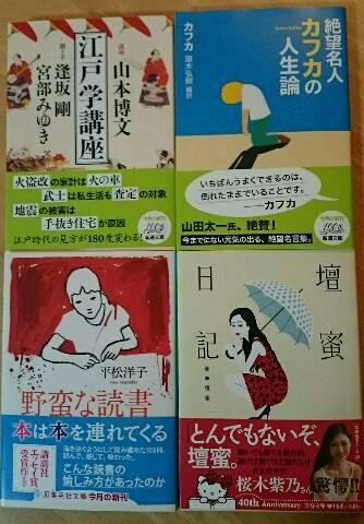 f:id:aki-ramete:20141127180412j:plain