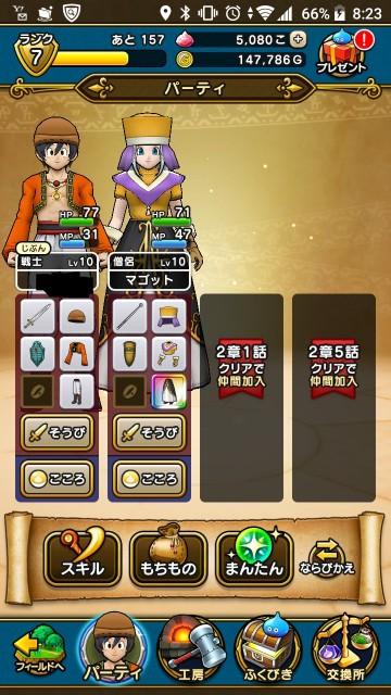 f:id:aki-syumi122:20190914083614j:image