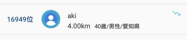 f:id:aki-syumi122:20191005140032j:image