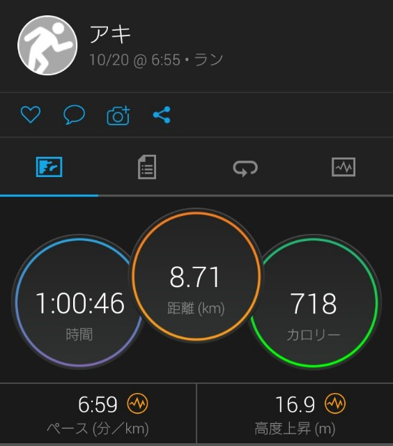 f:id:aki-syumi122:20191020094954j:image