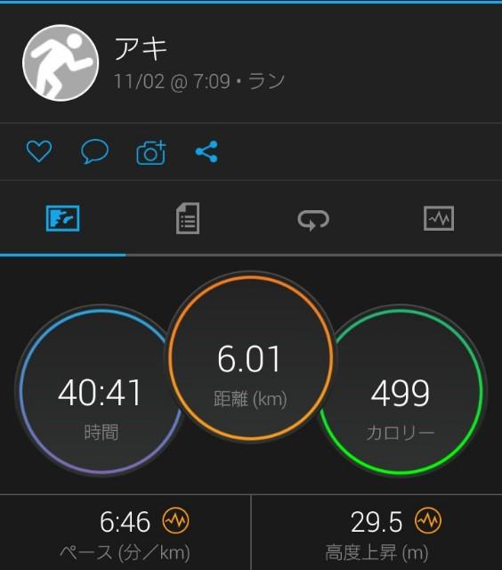 f:id:aki-syumi122:20191102081909j:image