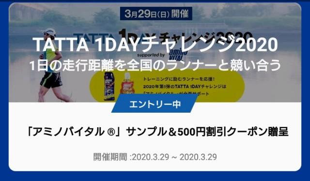 f:id:aki-syumi122:20200326200512j:image