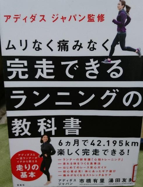 f:id:aki-syumi122:20200703175618j:image