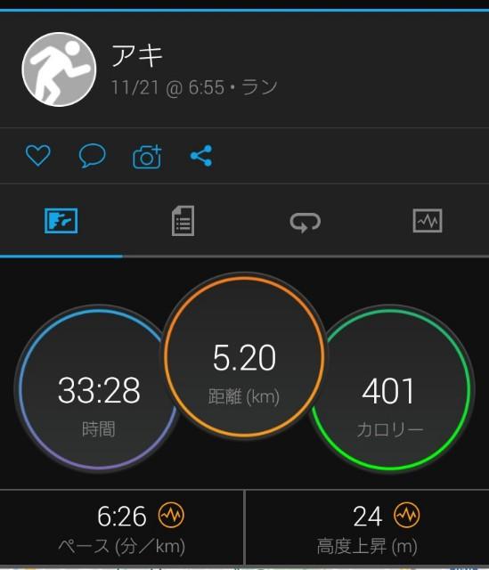 f:id:aki-syumi122:20201121181325j:image