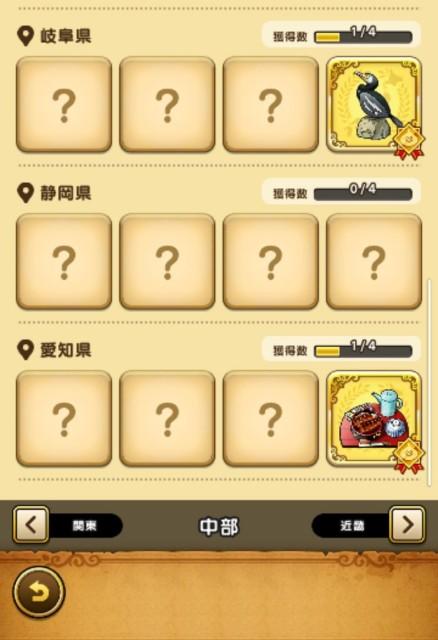 f:id:aki-syumi122:20201123153820j:image