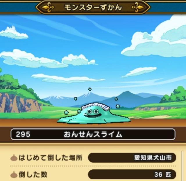 f:id:aki-syumi122:20201123154440j:image