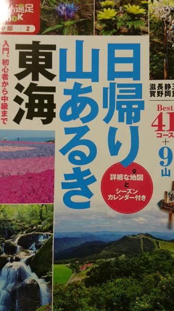 f:id:aki-syumi122:20201126202631j:image