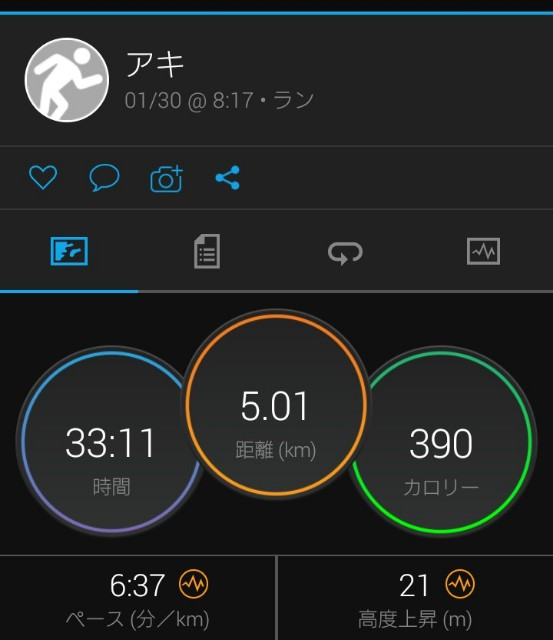 f:id:aki-syumi122:20210130122424j:image