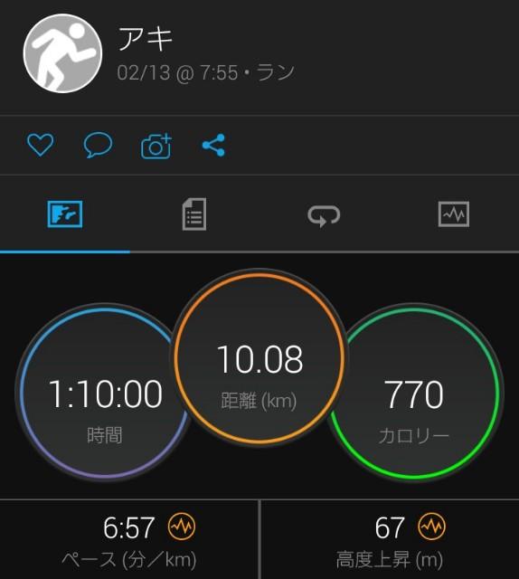 f:id:aki-syumi122:20210213104346j:image