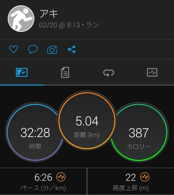 f:id:aki-syumi122:20210220142829j:image