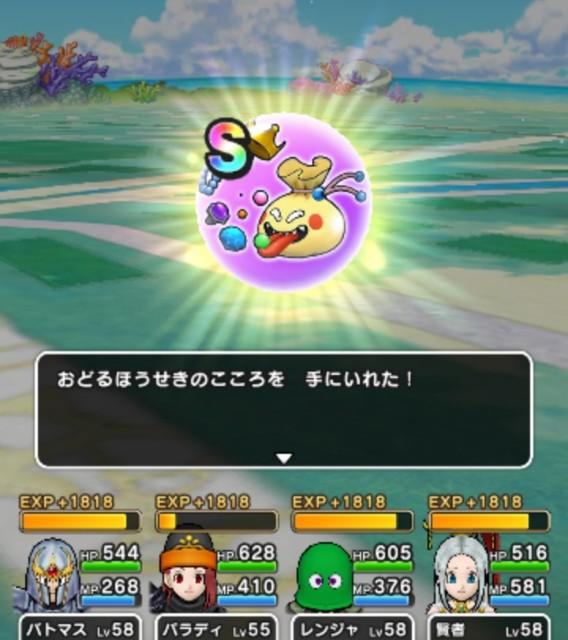 f:id:aki-syumi122:20210220143251j:image