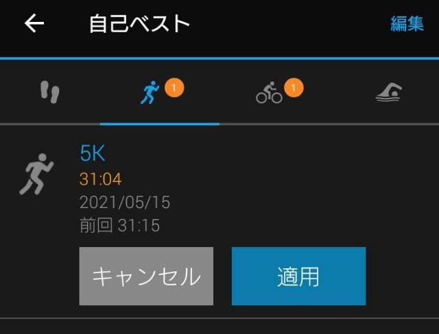 f:id:aki-syumi122:20210515142804j:image