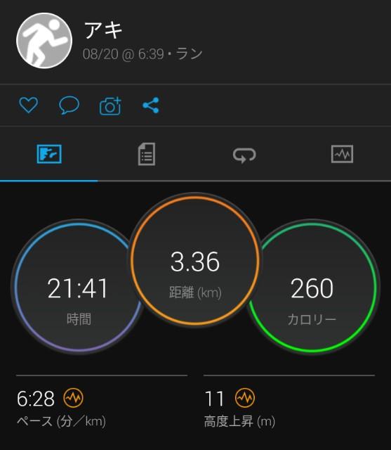 f:id:aki-syumi122:20210820175757j:image