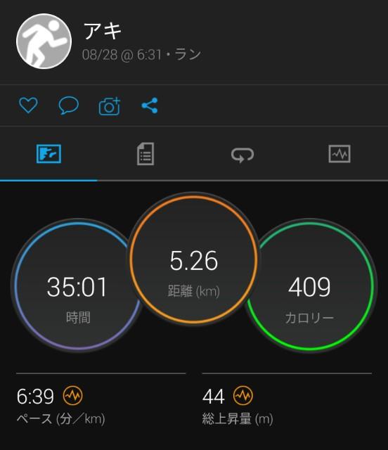 f:id:aki-syumi122:20210828201150j:image