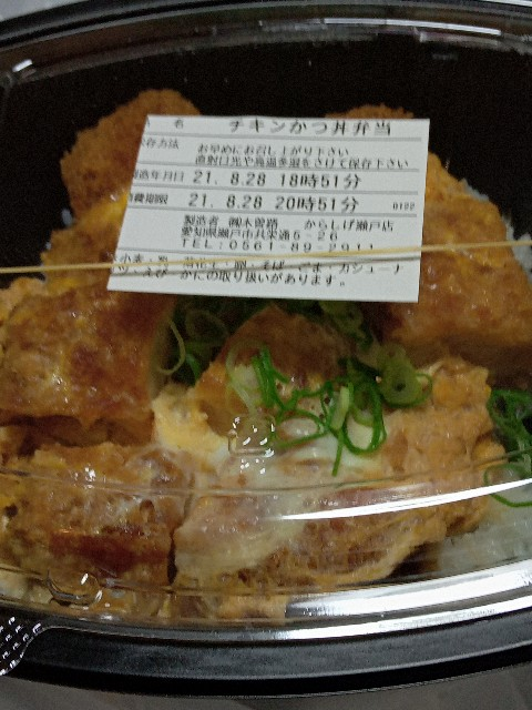 f:id:aki-syumi122:20210828201539j:image
