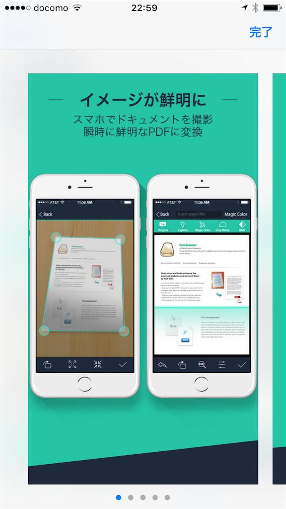 f:id:aki-washoitubayaro:20170617230018p:image