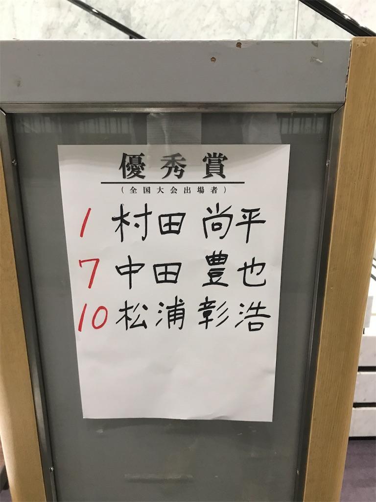 f:id:aki-washoitubayaro:20171013145200j:image