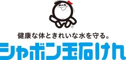 f:id:aki-washoitubayaro:20171114191302p:plain