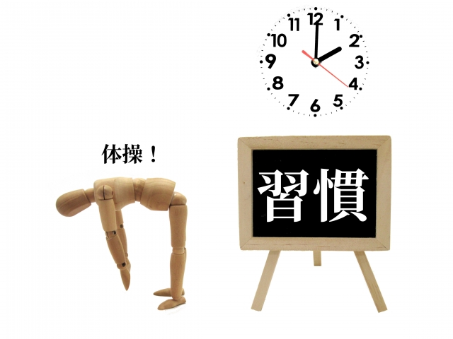 f:id:aki-washoitubayaro:20190815151210j:plain