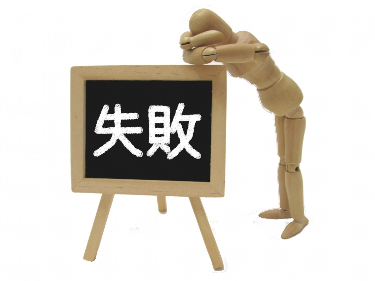 f:id:aki-washoitubayaro:20190818210120j:plain