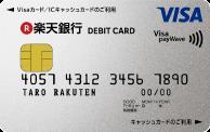 f:id:aki-washoitubayaro:20190904225804p:plain
