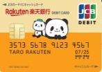 f:id:aki-washoitubayaro:20190904230923j:plain
