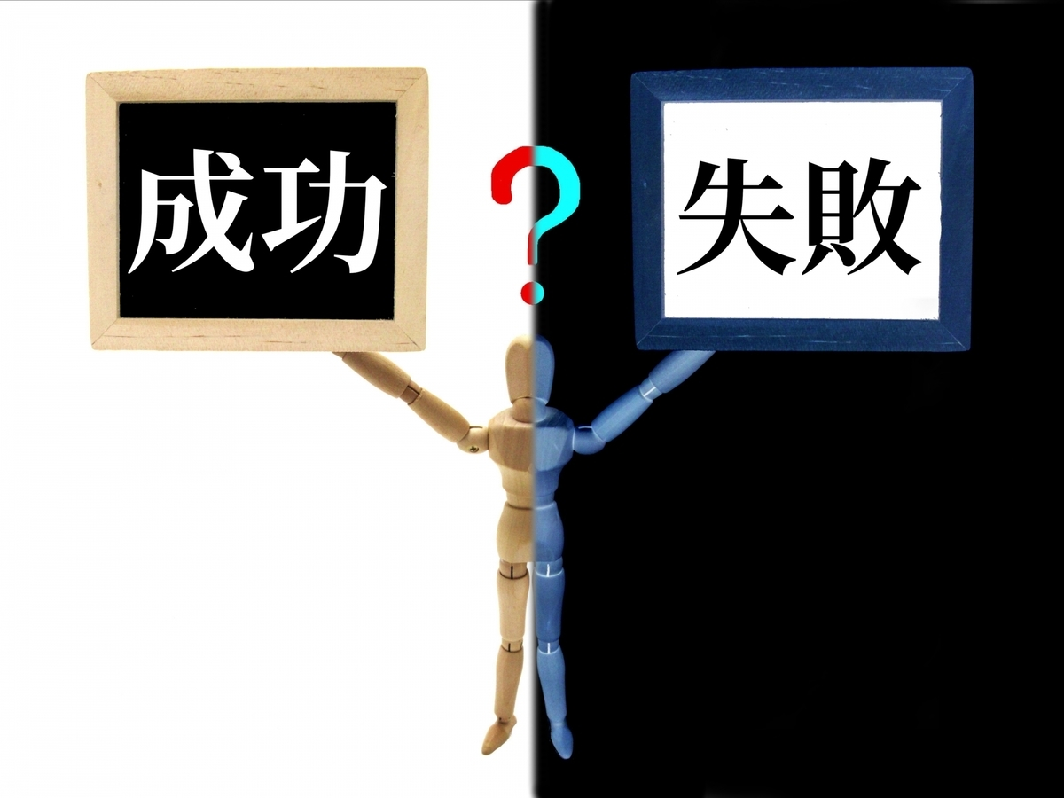 f:id:aki-washoitubayaro:20190909233131j:plain
