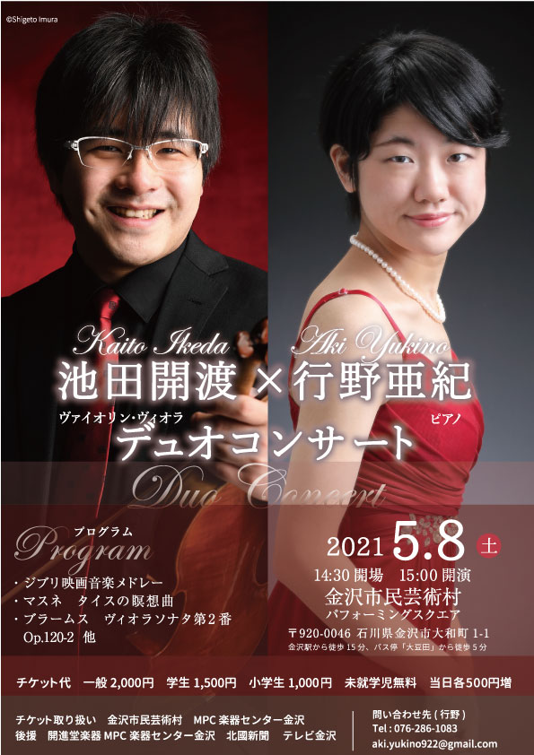 f:id:aki-yukino:20210311210740j:plain