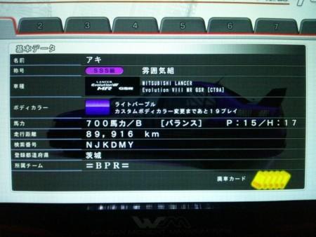 f:id:aki-zangoose:20130714005356j:image