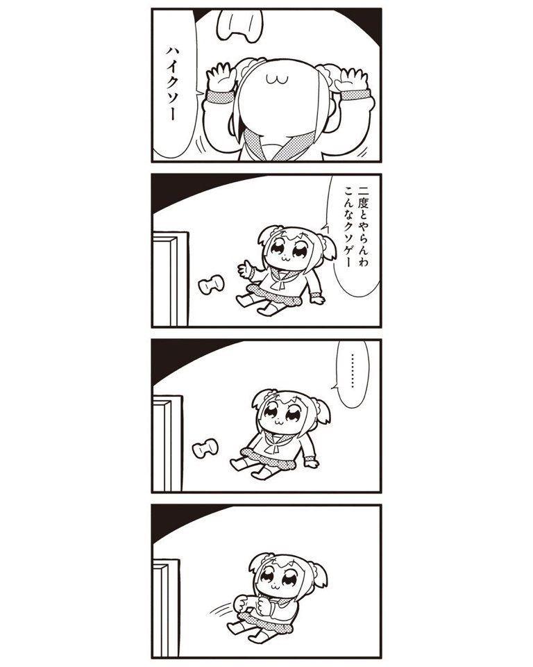f:id:aki00000:20170301004313j:plain