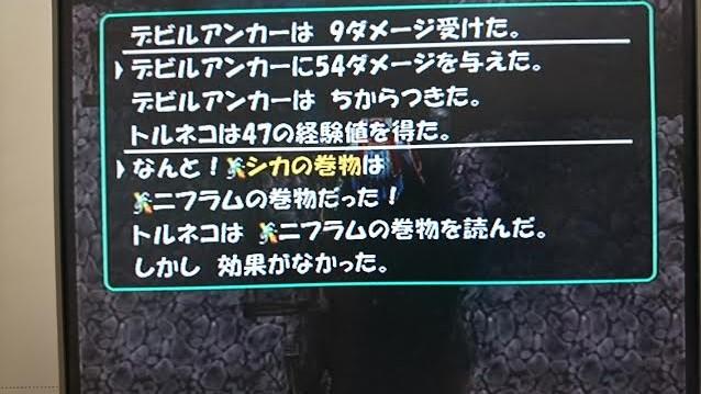 f:id:aki00000:20170401130500j:plain