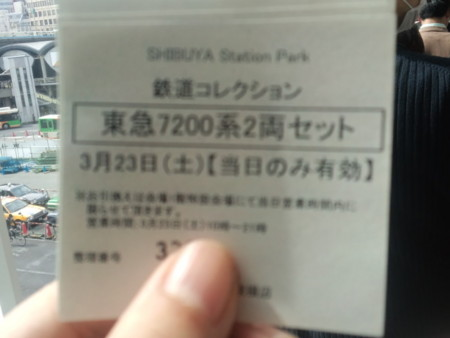 20130323104924