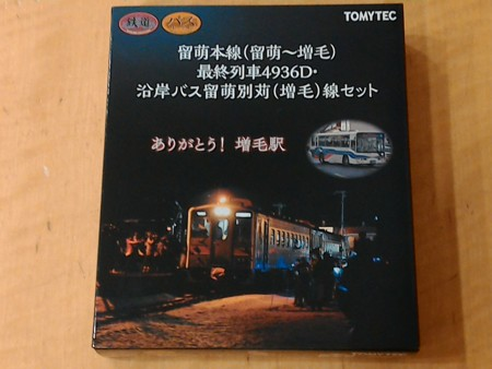 f:id:aki168kaori:20170329202719j:image:w360