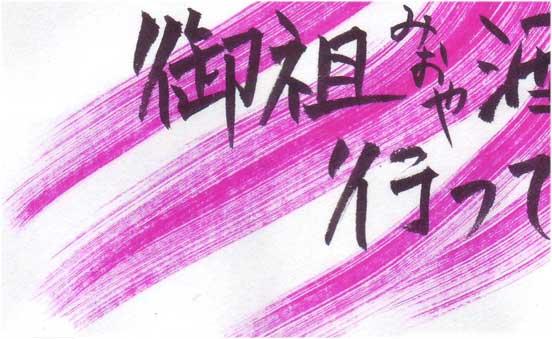 f:id:aki1960:20081027162610j:image